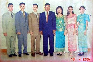 Hunsen_family1