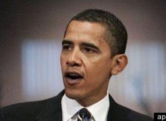 Obamainnh