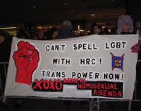 Hrcprotestgcn