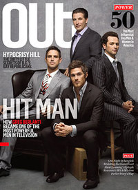Outmag
